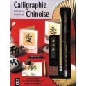 Calligraphie chinoise_(Religions_Tradition chinoise - Tao)