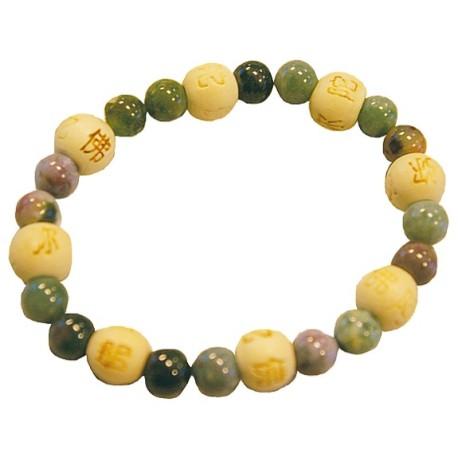 Bracelet perles de karma - Agate