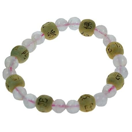 Bracelet perles de karma - Quartz rose