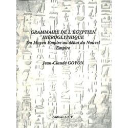 Grammaire de l'Egyptien hiéroglyphique