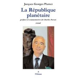 République planétaire