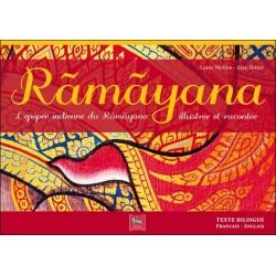 Ramayana - L'épopée indienne du Ramayana illustrée et racontée